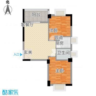 龙海明发广场8.00㎡6#7#8#A3户型2室2厅1卫1厨