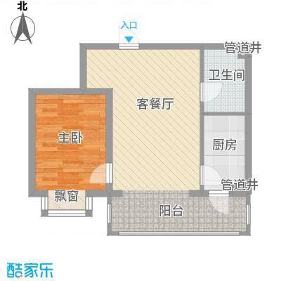 松浦观江国际64.40㎡R户型1室1厅1卫1厨