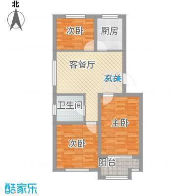 紫金园翡翠花园85.00㎡一期9#楼多层C户型3室2厅1卫1厨