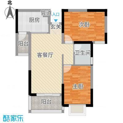 金沙・山海名门82.00㎡8栋03/04户型2室2厅1卫1厨