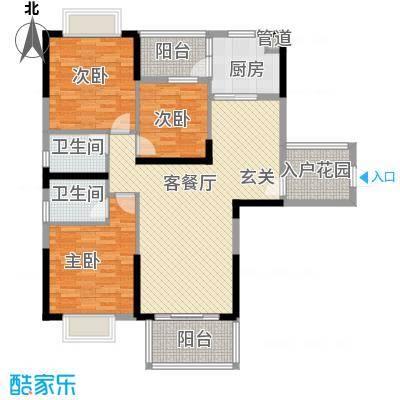 金沙・山海名门125.67㎡7/8栋01户型3室2厅2卫1厨