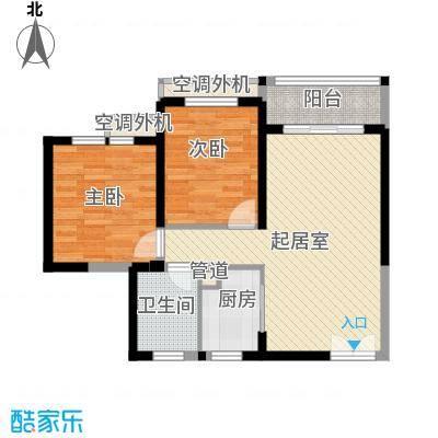 五洲国际广场78.00㎡10#标准层H1户型2室2厅1卫1厨