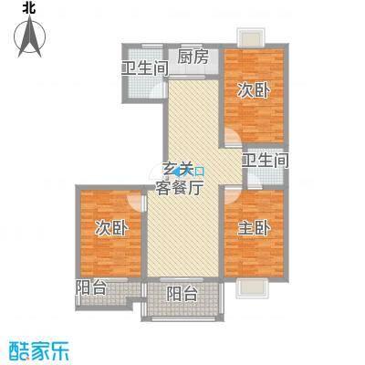 东方京都143.00㎡一期1-4#标准层B户型3室2厅2卫1厨