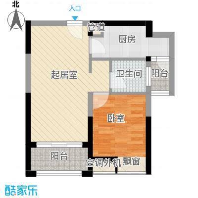 五洲国际广场57.00㎡10#标准层H5户型1室2厅1卫1厨