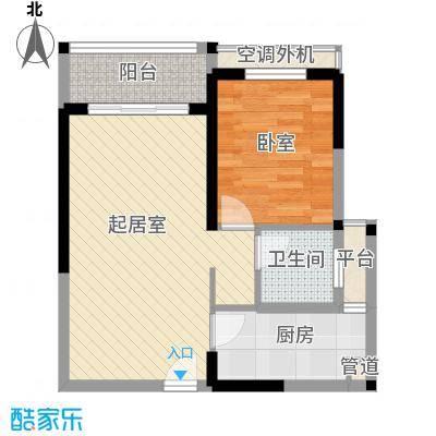 五洲国际广场62.00㎡10#标准层H2户型1室2厅1卫1厨