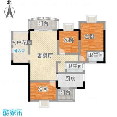 佳磊华丽大厦128.46㎡1单元07户型3室2厅2卫1厨