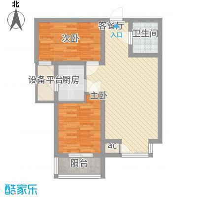 艺诚家园76.00㎡03户型2室2厅1卫1厨