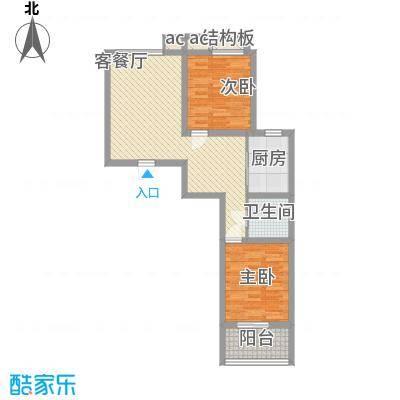 艺诚家园88.00㎡01户型2室2厅1卫1厨