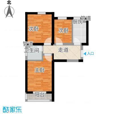 成城蓉桥壹号64.00㎡A3户型3室1厅1卫1厨