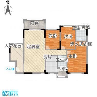 格林童话世界别墅124.30㎡三期洋房A4户型3室2厅2卫1厨