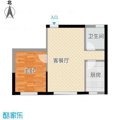 成城蓉桥壹号58.80㎡C5户型1室1厅1卫1厨