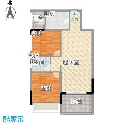格林童话世界别墅7.00㎡三期洋房A1户型2室2厅1卫