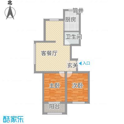 左岸香颂6.70㎡A户型2室2厅1卫1厨