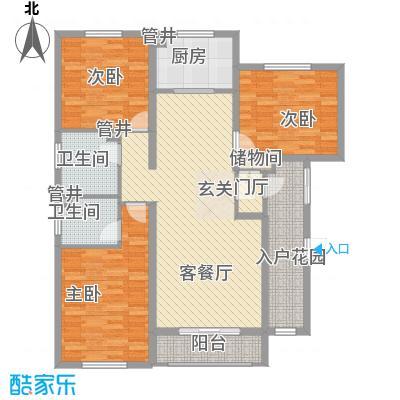 左岸香颂128.11㎡E户型3室2厅2卫1厨
