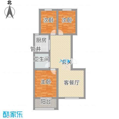 左岸香颂17.30㎡D户型3室2厅1卫1厨