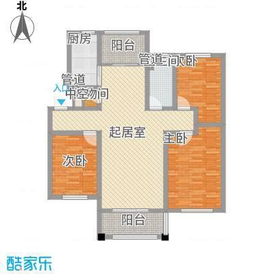 外海蝶泉山庄别墅132.00㎡一期经典C2户型3室2厅1卫