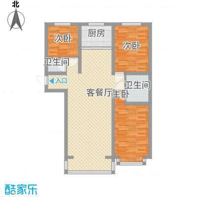 宽城118.00㎡I户型3室2厅2卫1厨