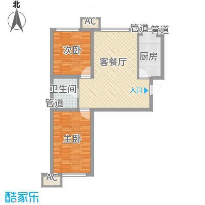 锦绣园自住型商品房84.00㎡H-2a户型2室2厅2卫1厨