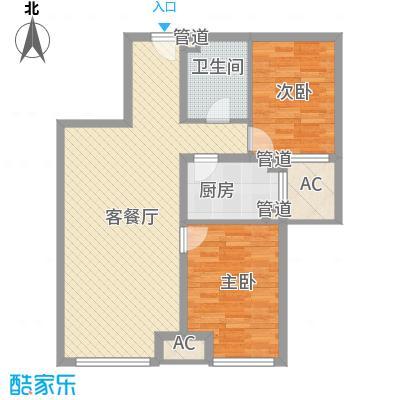 锦绣园自住型商品房88.00㎡I-2a户型2室2厅2卫1厨