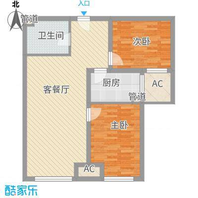 锦绣园自住型商品房87.00㎡H-2b户型2室2厅2卫1厨
