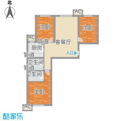 锦绣园自住型商品房117.00㎡I-3a户型3室2厅2卫1厨