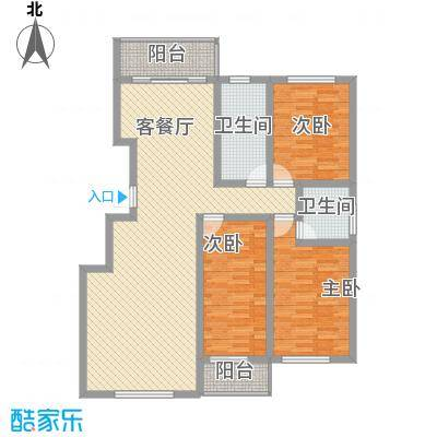 侨治花园125.20㎡10#楼B户型3室2厅2卫1厨