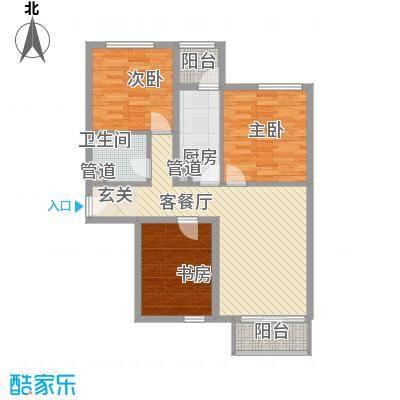 龙堂新苑1.60㎡14#3居户型3室2厅1卫