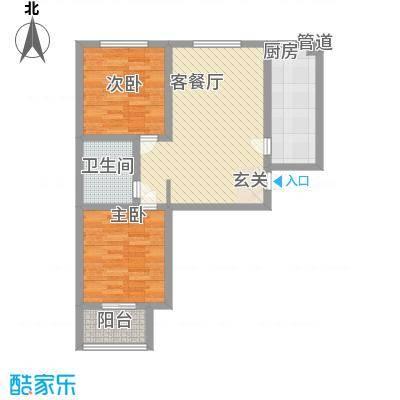高新香江岸1.30㎡8#D户型2室2厅1卫1厨