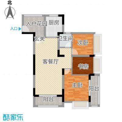 友好公馆116.00㎡F户型3室2厅1卫1厨