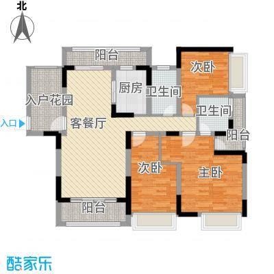 友好公馆138.00㎡B户型3室2厅2卫1厨