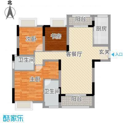 友好公馆121.00㎡A户型3室2厅2卫1厨