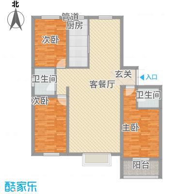 华跃城(西区)138.50㎡华跃城S户型3室1厅2卫1厨
