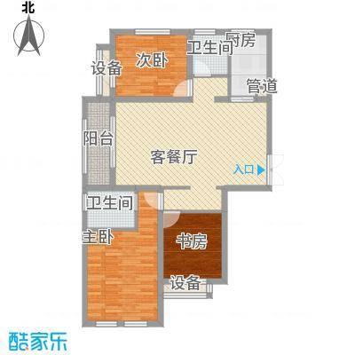 金色年华A1户型3室2厅2卫1厨