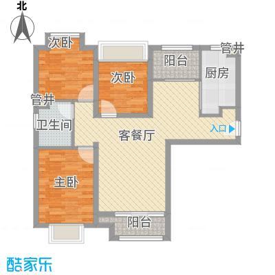 绿宸万华城B2、B3#楼A三居户型
