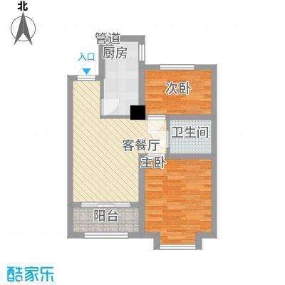 海右重华65.00㎡B2户型2室1厅1卫1厨