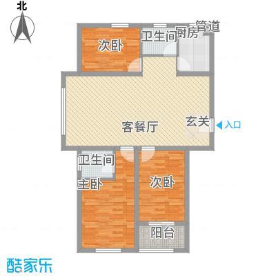 华跃城(西区)122.25㎡华跃城H户型3室1厅2卫1厨