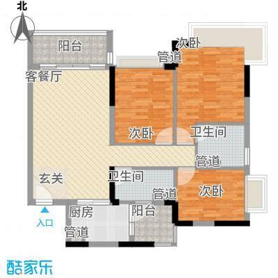 恒大山水城别墅113.00㎡户型3室2厅2卫1厨