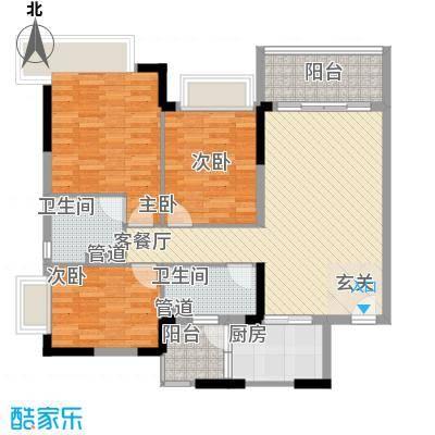 恒大山水城别墅113.86㎡219栋标准层01户型3室2厅2卫1厨