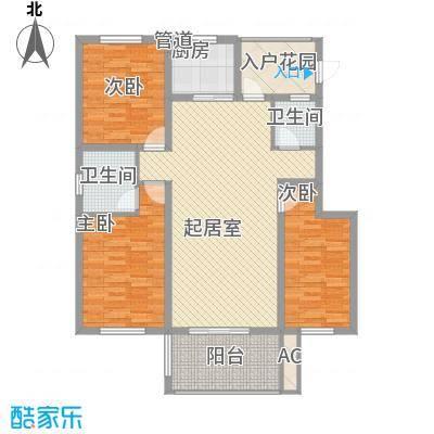 泰安盛世123.00㎡洋房三层D户型3室2厅2卫