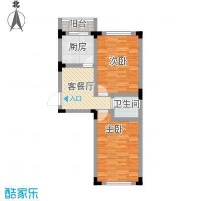 阳光嘉年华尚城7C户型