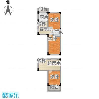 阳光嘉年华尚城7A户型