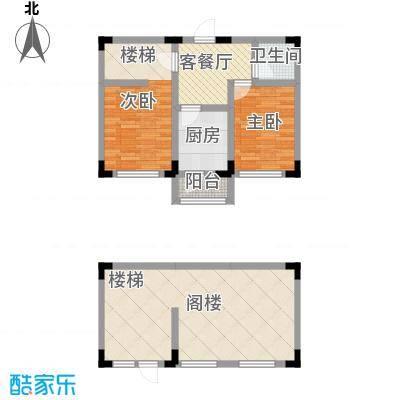 阳光嘉年华尚城7B户型