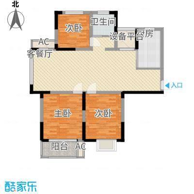 富建洲际逸品11.00㎡一期5#标准层B1户型3室2厅1卫1厨