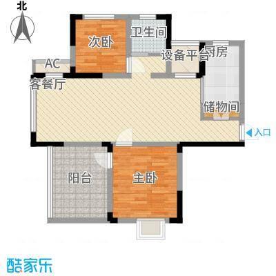 富建洲际逸品一期5#标准层B4户型2室2厅1卫1厨
