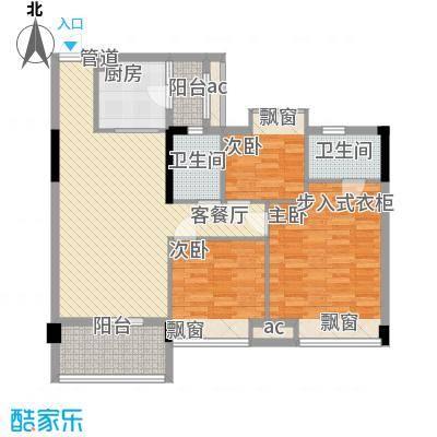 大自然广场12.52㎡7栋01户型3室2厅2卫1厨