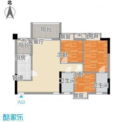 大自然广场8.60㎡8栋02户型3室2厅2卫1厨
