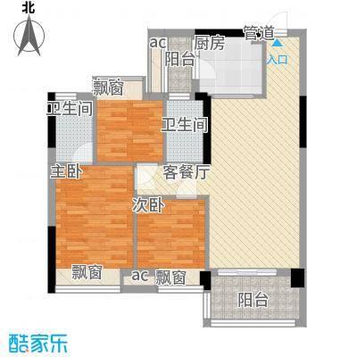 大自然广场8.80㎡7栋02户型3室2厅2卫1厨