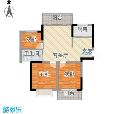 同人・怡和园二期C39393户型