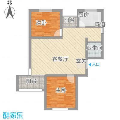 奇瑞bobo城83.70㎡奇瑞BOBO城小高层G1户型2室2厅1卫1厨