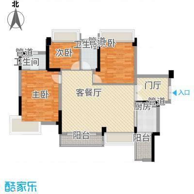 富湾国际12.00㎡二期4栋01户型3室2厅2卫1厨